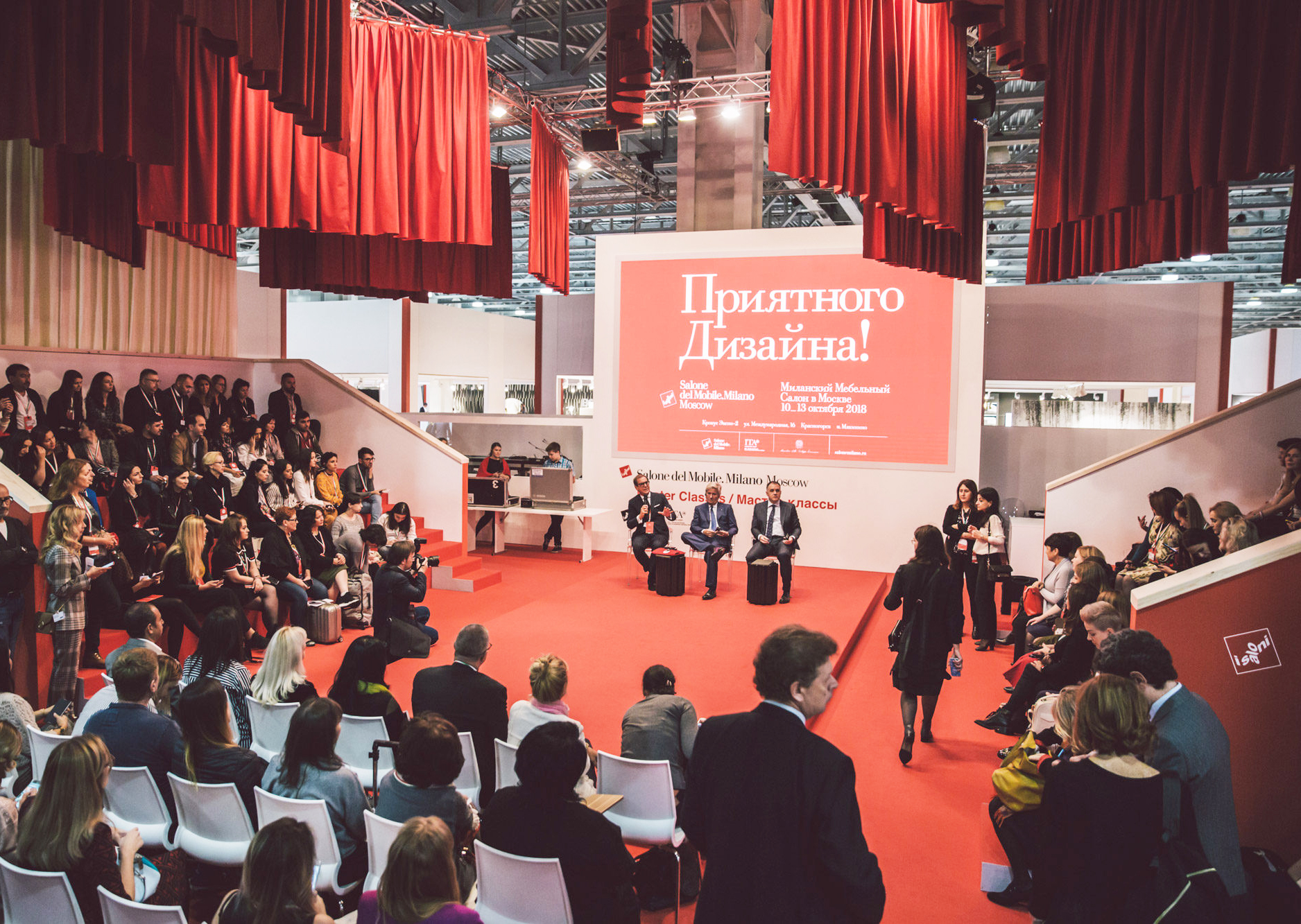 Выставка Salone del Mobile Milano Moscow 2019